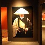 L'esprit du Japon, photo Suzanne Held expos Nice et Turin